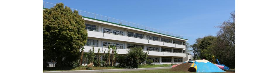 勝田台小学校 校舎