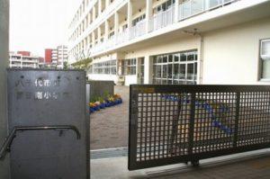 萱田南小学校入口ゲート