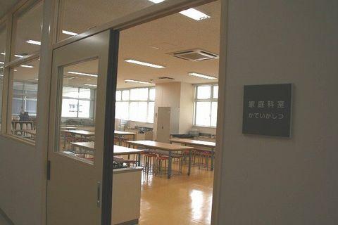 写真:家庭科室入口