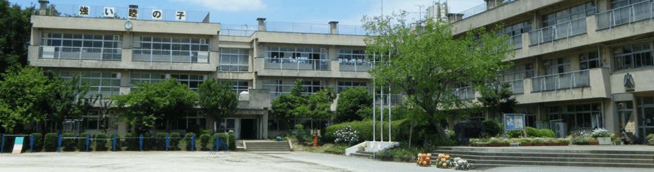 八千代市立睦小学校の校舎の写真
