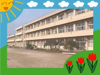 新木戸小学校の校舎