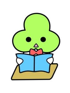 読書するニッキー