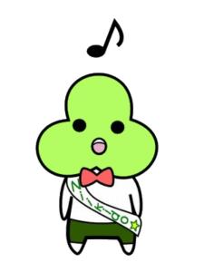歌うニッキー