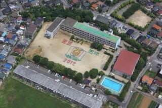大和田西小学校の航空写真