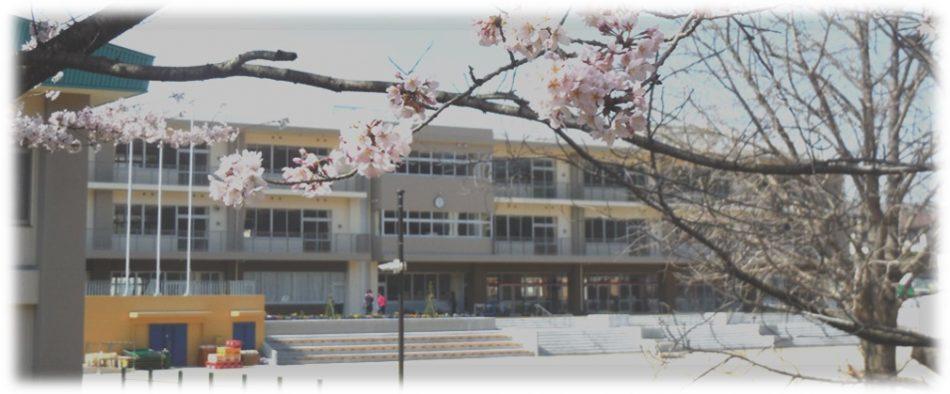 八千代台東小校舎の写真