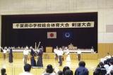 剣道部の様子4