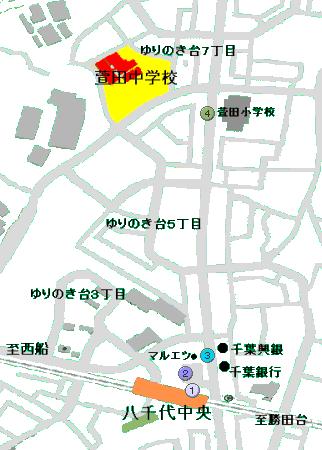 萱田中学校の地図
