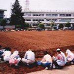 睦中学校新校舎