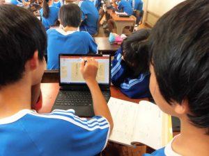 石川啄木の詩を紹介する資料を作っています。