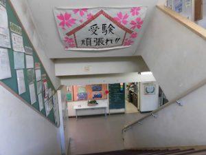 3年生が下校する頃,階段には素敵な絵馬の掲示がありました。
