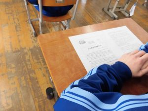 みんなにお守りを作った子の事,試験が終わってかかってきた電話の事などの話がありました。
