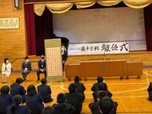 先生方の趣味や特技も紹介されました。